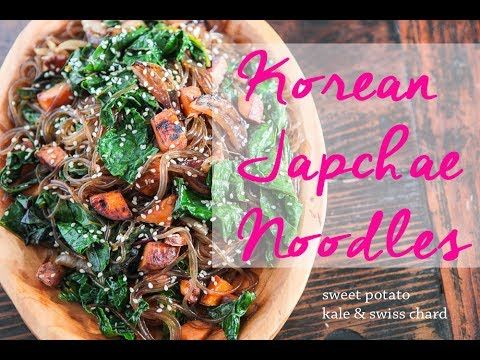 Vegetarian Korean Japchae Noodle Recipe - Steamy Kitchen Recipes
