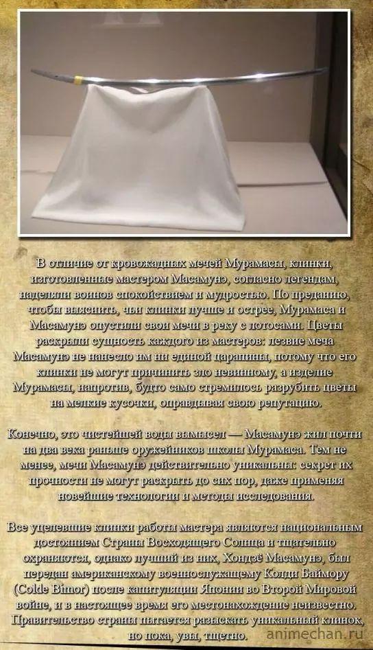 гидра онион википедия