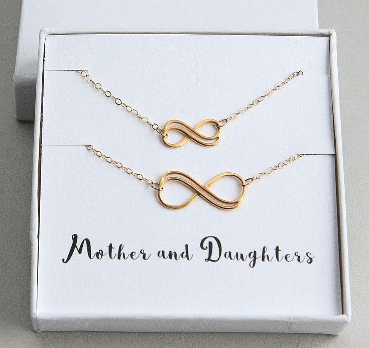 Mother Daughter Necklace Set, Mother Daughter Infinity Necklace Gold, To Mom From Daughter, Mother Daughter Jewelry, Christmas Gift for Mom
