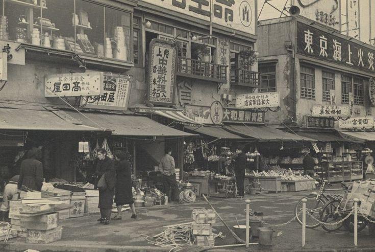1940s japan restaurants - Google Search