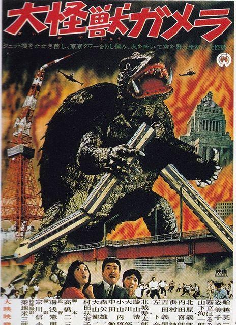 ↑『大怪獣ガメラ』のポスターです。 ↑ 今回の記事で取り上げるDeAGSTINIの「大映特撮映画DVDコレクション」 『大怪獣ガメラ』 解説:北極海上で原爆を積んだ国籍不明機が米軍機によって撃墜され、氷山に墜落した。このため、積んでいた原爆...