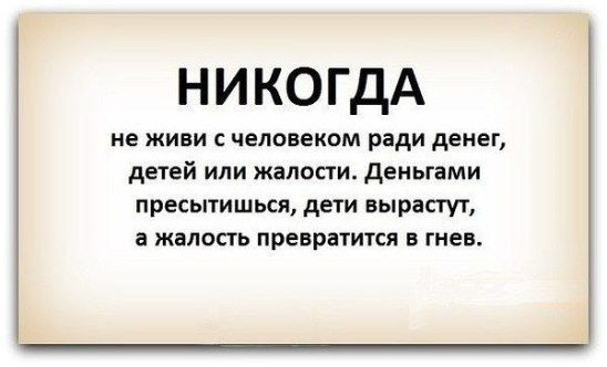 "👍""quotes""цитаты""👍 quotes about relationships,love and life,motivational phrases&thoughts./ цитаты об отношениях,любви и жизни,фразы и мысли,мотивация./"