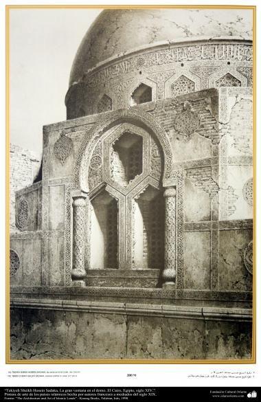 Arte y arquitectura islámica en pinturas - Tekiyeh Sheikh Husein Sadaka La gran ventana en el domo El Cairo Egipto siglo XIV