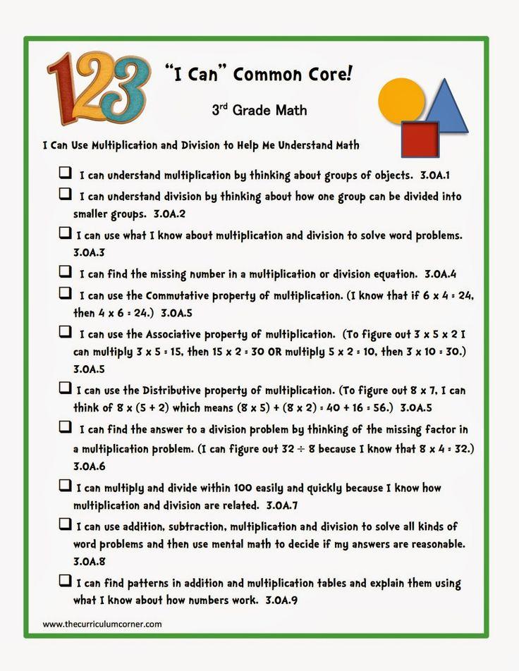 Время в номере 9: Математика обучения Цели