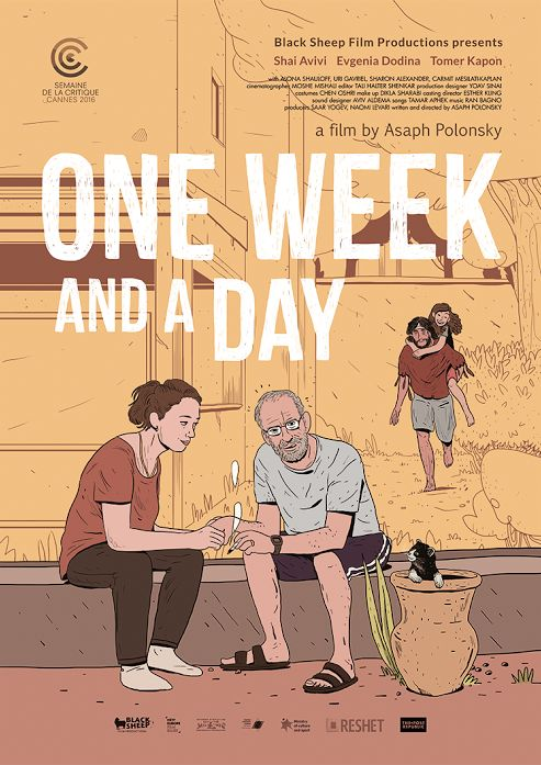 שבוע ויום Shavua ve Yom (One Week and a Day) by Asaph Polonsky. #Cannes2016 Semaine de la Critique.  Poster.