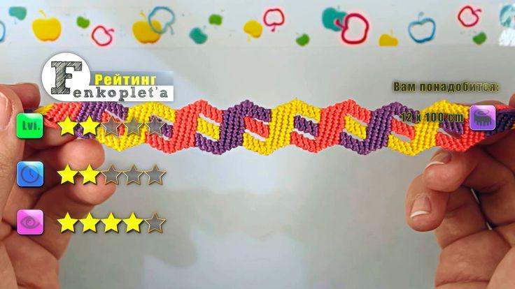 #15. Фенечка решётка [★★☆☆☆] - Фенькоплёт   Плетём фенечки