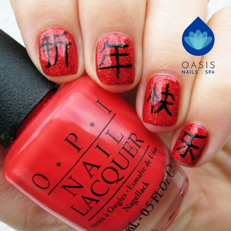 28 best Nail Art: Chinese New Year images on Pinterest | Nail art ...
