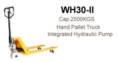Hydraulic Pallet Trucks,Hand Pallet Trucks,Pallet Lift, Hand Pallet Jacks - Ningbo Liftstar Material Handling Equipment co.,Ltd.