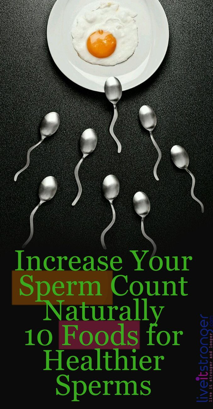Increasing sperm count with electrical fields