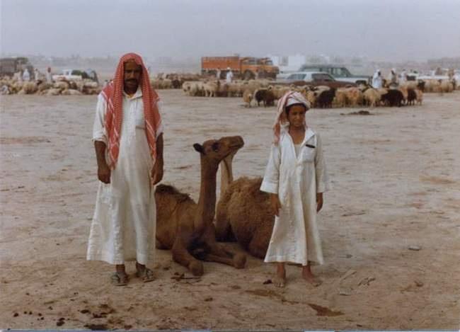 Dhahran Saudi Arabia  city images : Dhahran, Saudi Arabia | Dhahran Saudi Arabia | Pinterest