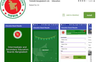 JSC Result 2017 by Android App