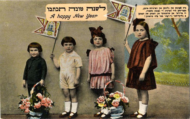 Vintage Rosh HaShanah greetings