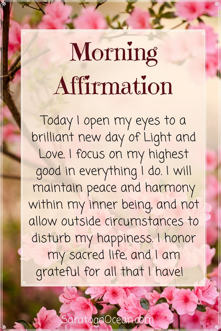 Affirmations are a wonderful way to start the day! If you're feeling distracted or pulled off center by events around you or in the wider world, give this positive affirmation a try. Let it help you to become grounded in your positive intentions for your life and experience, and inspire you to stay there no matter what. <3 <3 <3 If you'd like some practical help with staying centered in an anxious world, check out my blog at…