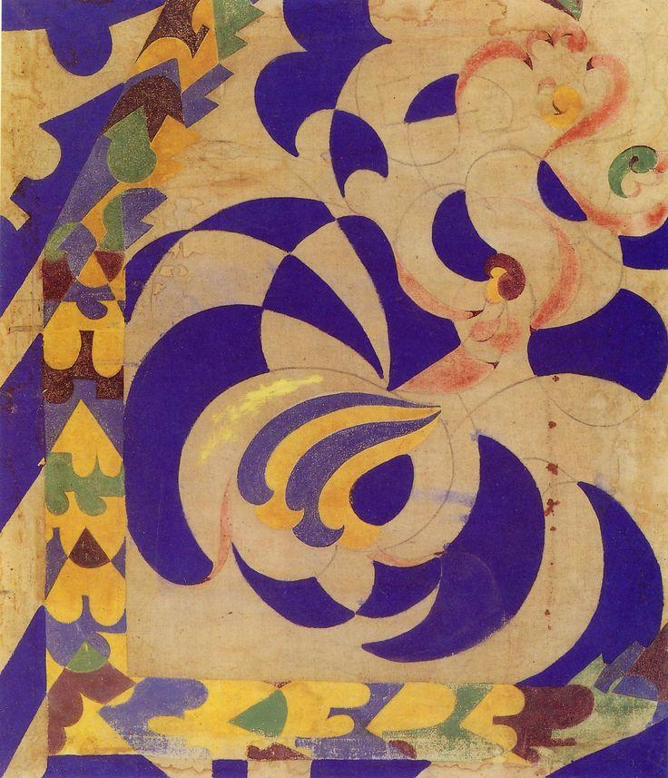 La danzatrice-bozzetto per scialle, 1921 by Pippo Rizzo (Italian 1897-1964)