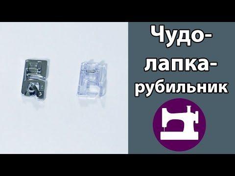 !!!Получить доступ к видео: http://armalini.club/smotret_mk_youtube/ Доступ к полной версии видео-урока имеют только подписчики моей рассылки. Для просмотра ...