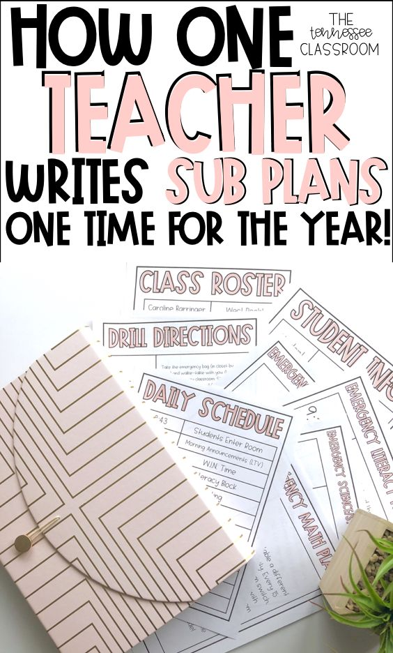 Emergency sub plan template that only needs to be prepped one time for the entir…