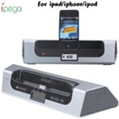 (IPEGA) PG-IP083 Charger Speaker with Dock Connector & LCD Digital Clock Display for iPad iPhone iPod