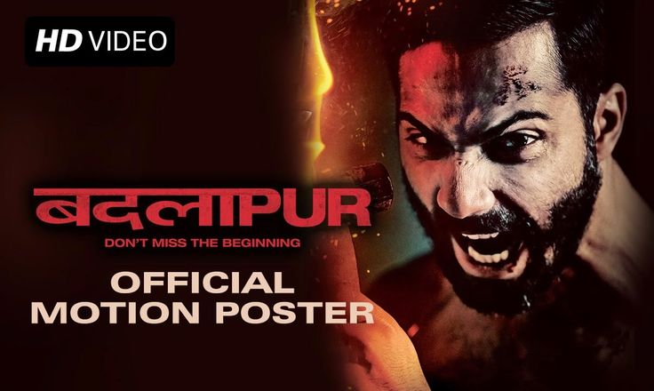 Badlapur  ,Badlapur Movie Free Download,Badlapur Full Movie Free Download