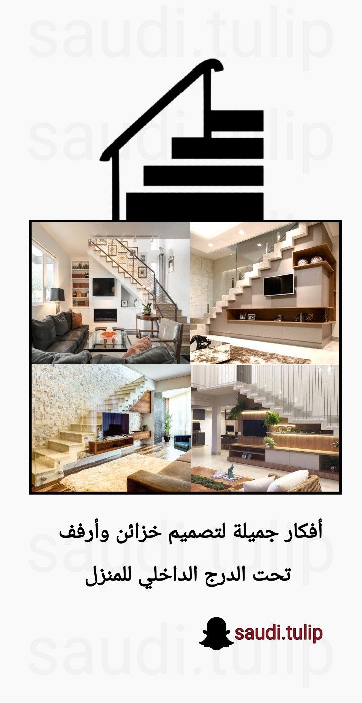 Pin By Saudi Tulip On ديكور Floor Plans Diagram
