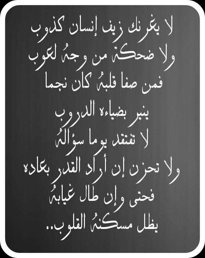 39 best احبك images on Pinterest Pretty pictures, Arabic words - unt blackboard
