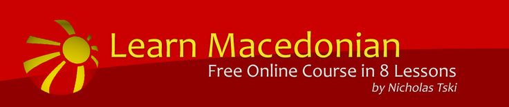 Learn Macedonian Language - Home