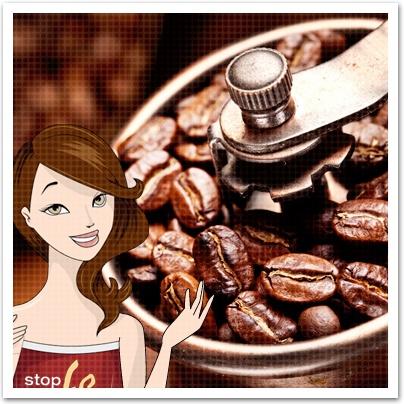 Uwielbiam zapach świeżo mielonej kawy ♥