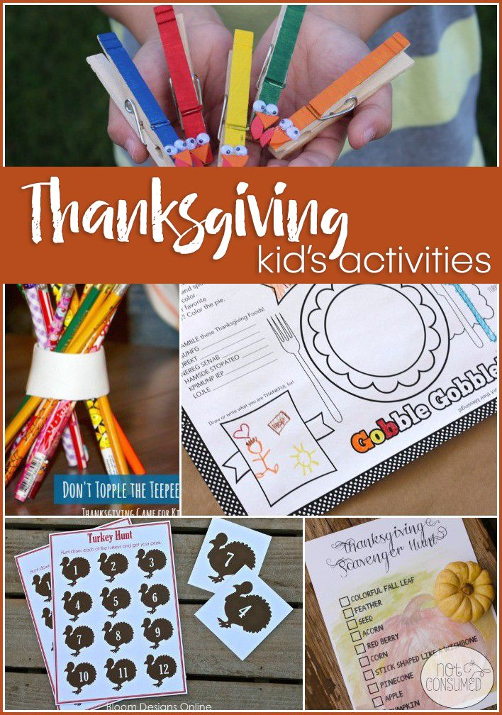 Keep the kids busy while adult visit and prepare dinner with these simple and fun Thanksgiving day kids activities.