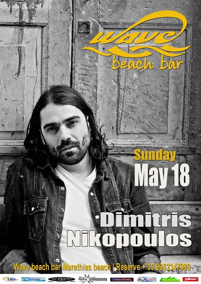 Dimitris Nikopoulos @ Wave Beach Bar :: Corfu2day.com