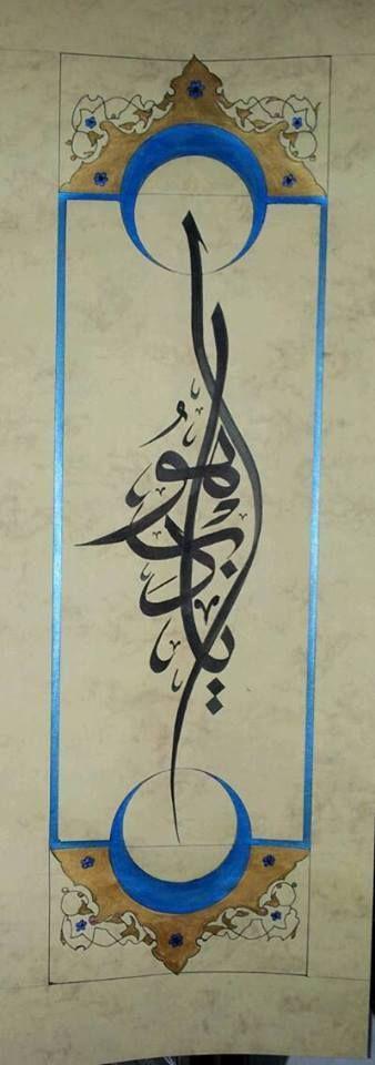 DesertRose///nice calligraphy art