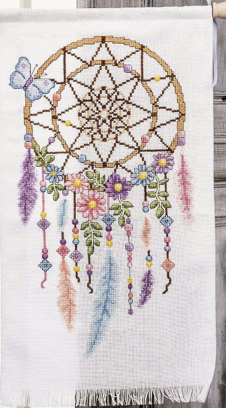 Delightful dreamcatcher