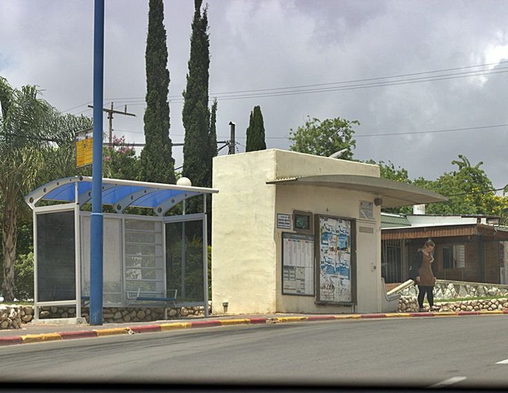 A bus stop in Sderot,where all bus stops have a shelter next to them