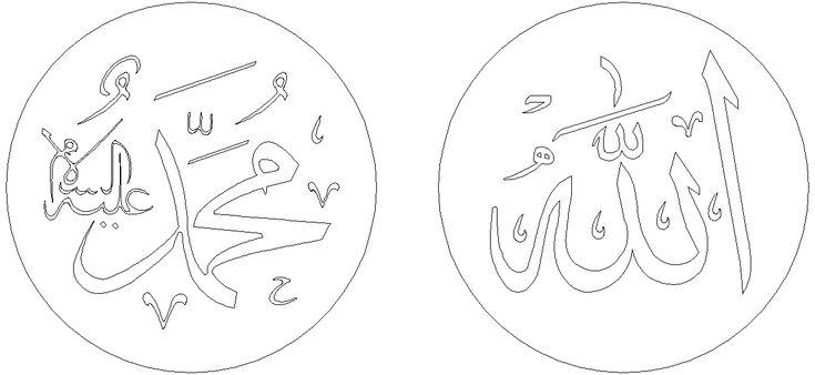 Dwg Adı : Lafzı çizimleri autocad  İndirme Linki : http://www.dwgindir.com/puansiz/puansiz-2-boyutlu-dwgler/puansiz-semboller/lafzi-cizimleri-autocad.html
