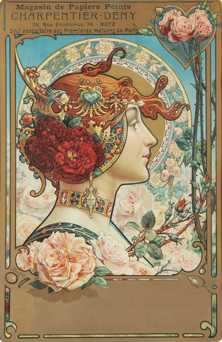 An advertisement for a wallpaper company (Charpentier-Deny) by Louis Théophile Hingre, 1890. Larger version.