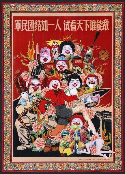 """""""Comité de bienvenida II"""", 2008. Collage manual de imágenes de papel. 88 cm x 64 cm. Juan Burgos."""