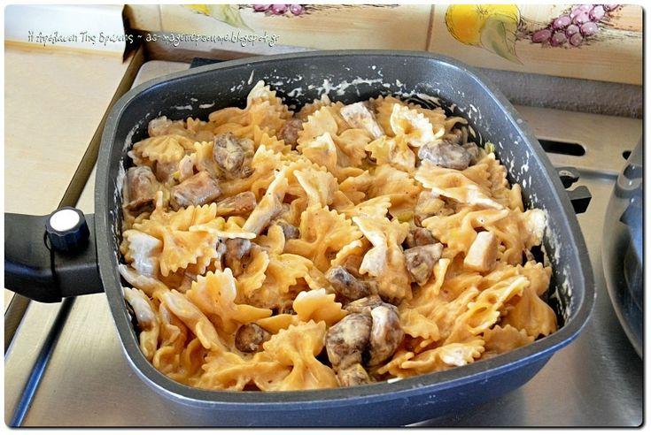 Η απόλαυση της βρώσης ~ Ας μαγειρέψουμε: Φιογκάκια με μανιτάρια, πράσο, κρέμα γάλακτος