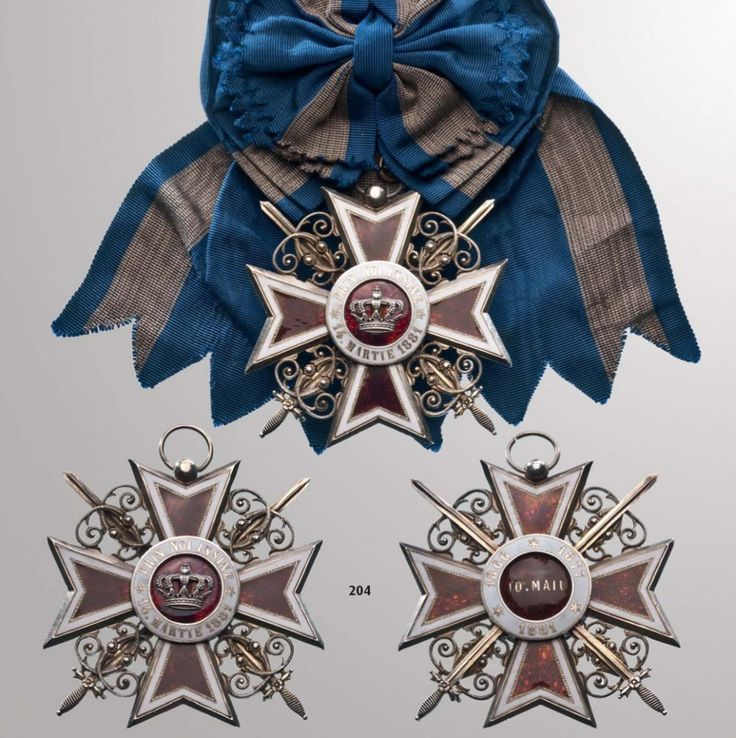 ROMANIA: Order of the Crown of Romania. The Order was instituted on March 14th 1881 the proclamation day of Romania to Kingdom. In the medallion centre is the model of the Crown of Romania specially designed and made (iron from a Turkish gun captured in the 1877 war) for the coronation of Prince Carol of Hohenzollern as King Carol I of Romania. A Grand Cross set 1st model (1877) for military in time of war.