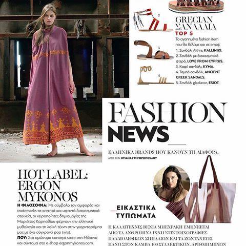 @ergon.mykonos featured in the latest issue of @madamefigarogr | Wear the Greek spirit |  #hotlabel #fashionnews #madamefigaro #greekdesigner #handmade #unique #foklore #resortcollection #mykonos #athens #london #newyork #caftans #followthebuyers #exclusive #fashiondesigner #fashiomagazine