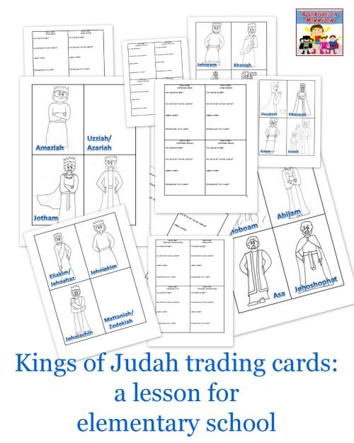 kings of Judah trading cards, great family Bible study or Sunday School lesson