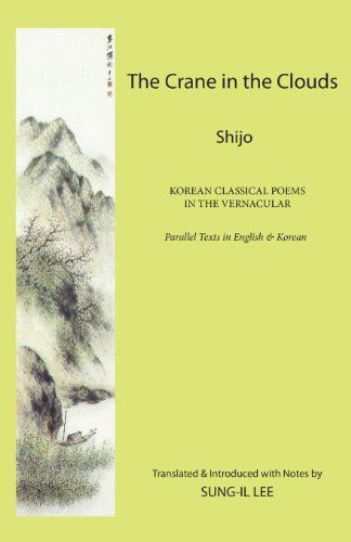 44 best korean literaturetranslation images on pinterest the crane in the clouds shijo korean classical poems in fandeluxe Choice Image