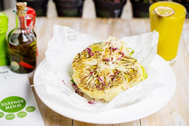 How to Green | Рецепт цветной капусты: быстро и вкусно