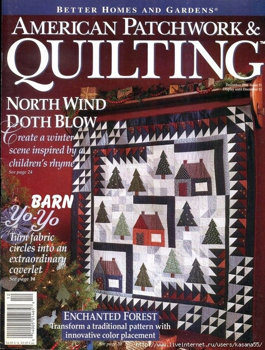 American patchwork and quilting no 11