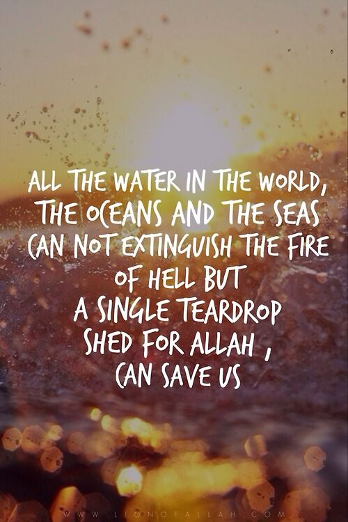 350 best images about allah swt on pinterest hashtag