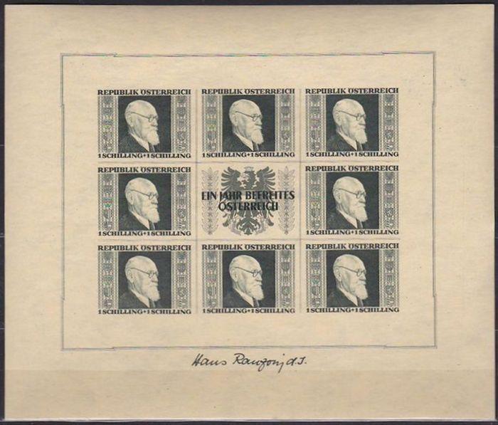 Austria 1946 - Dr. Karl Renner - Renner miniature sheets - ANK 780A/783A