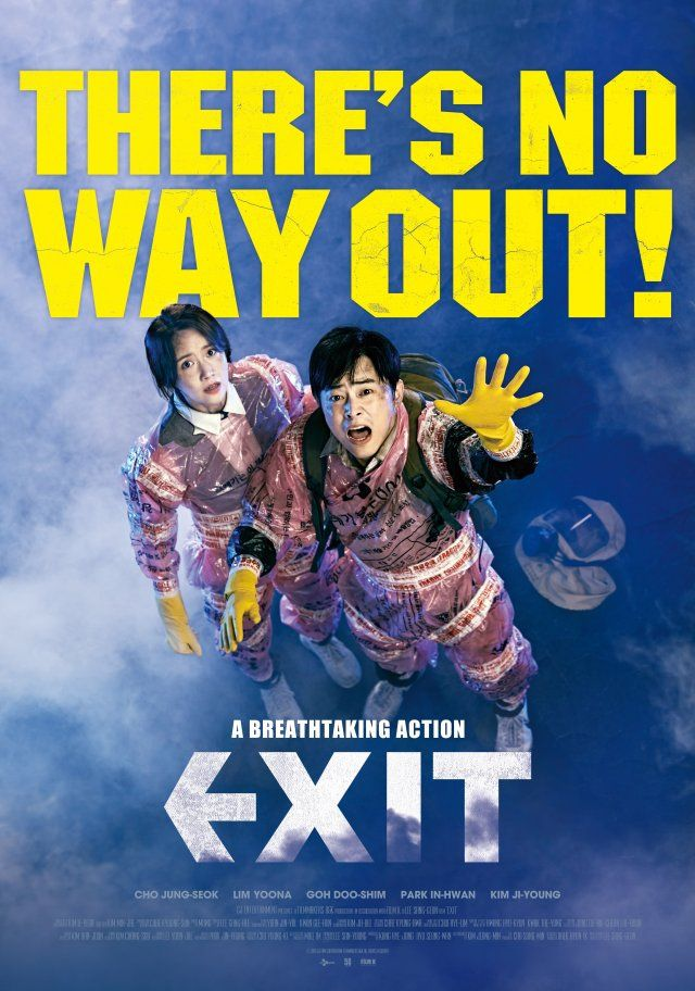 Usa Canada Exit Movie South Korean Disaster Film Hits Theaters In Los Angeles On August 2nd Across The U S On August 9th Horror Movies On Netflix Good