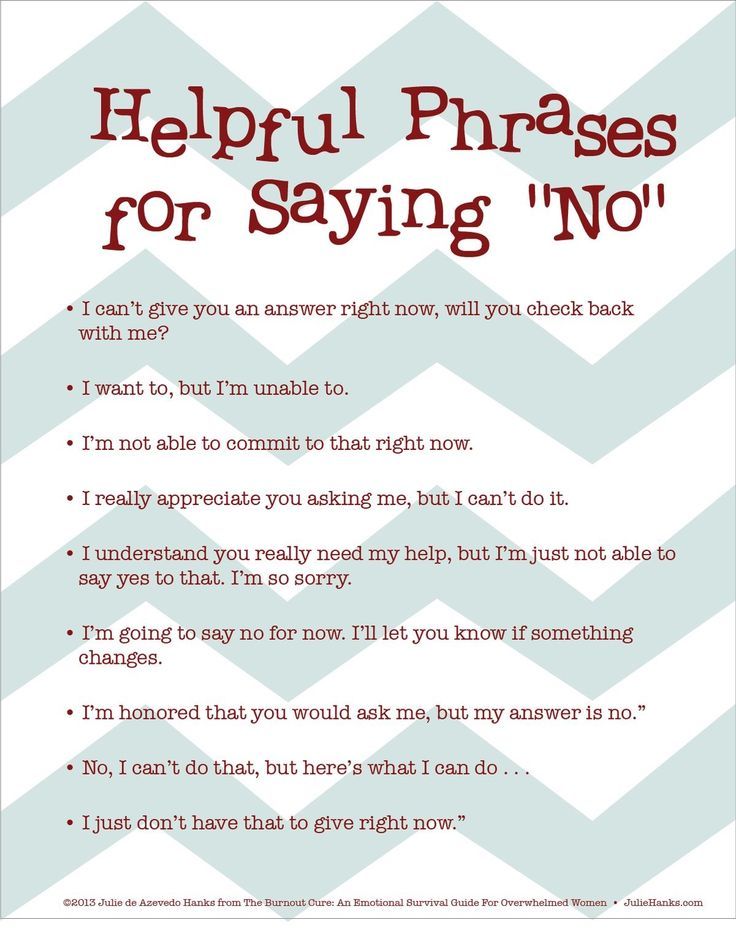 """Helpful Phrases for Saying """"No"""""""