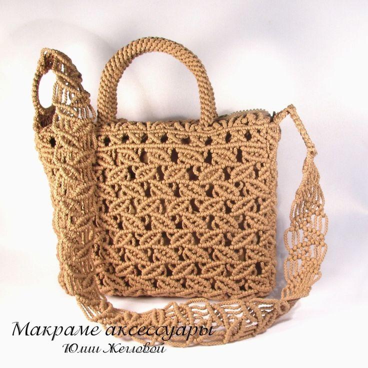 "Плетеная бежевая сумка ""Листопад"", макраме - бежевый,орнамент,сумка,сумочка"