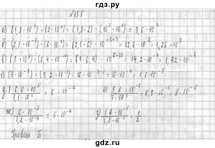 Гдз арифметика алгебра анализ данных