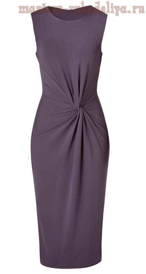 Мастер-класс по шитью: Платье с Х-драпировкой по мотивам платья от Michael Kors
