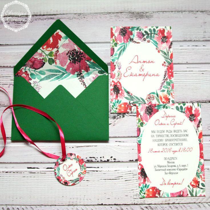 """Купить Приглашение в конверте """"Яркие акварельные цветы"""" - фуксия, красный, зеленый, изумрудный, малиновый, приглашение"""