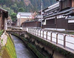 Echizen Washi no Sato